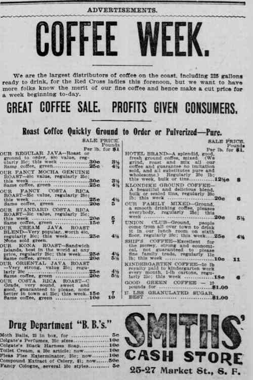 first-coffee-ad