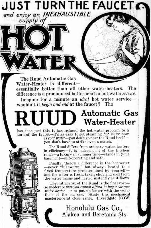 Vintage Gas Water Heaters Vintage Appliance Ads And Info